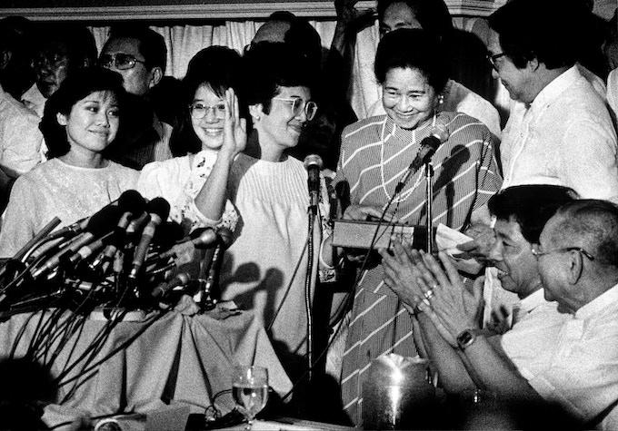 Inauguration of President Corazon C. Aquino, Club Pilipino, Greenhills, Feb. 25, 1986