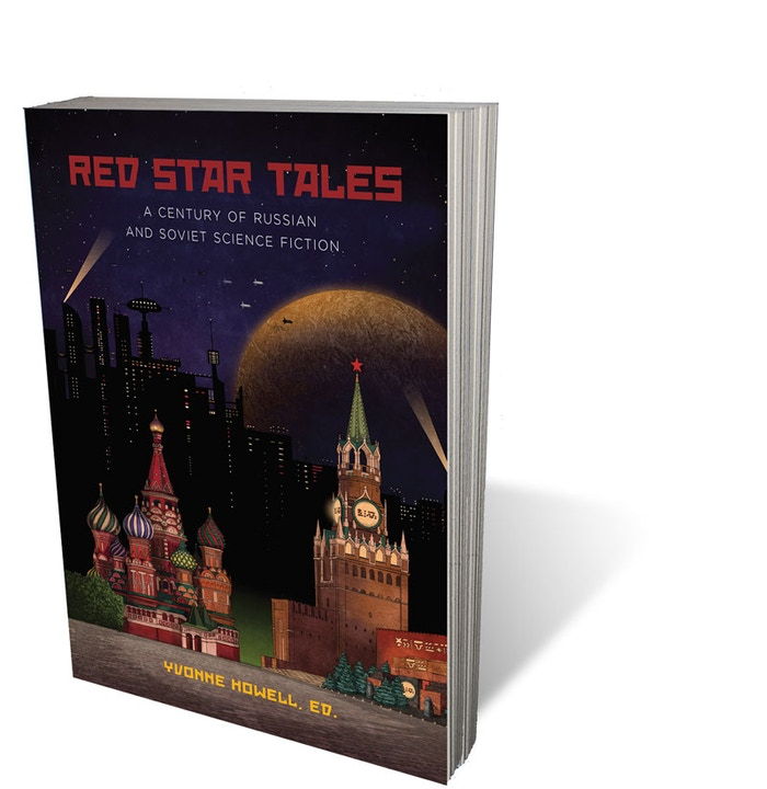 A century's worth of never before translated, quality Russian science fiction. No political agendas. Just great stories.