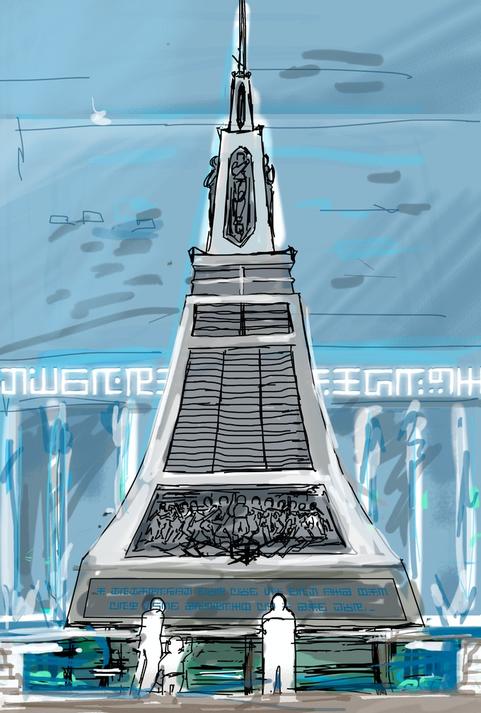 A rough sketch of the 4 Day War Memorial