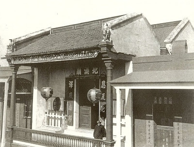 Front of the Bok Kai Temple early late 1800s
