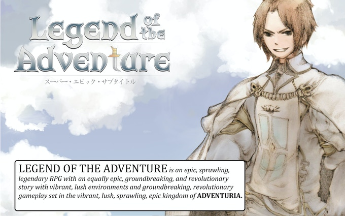 Legend of the Adventure Title Screen