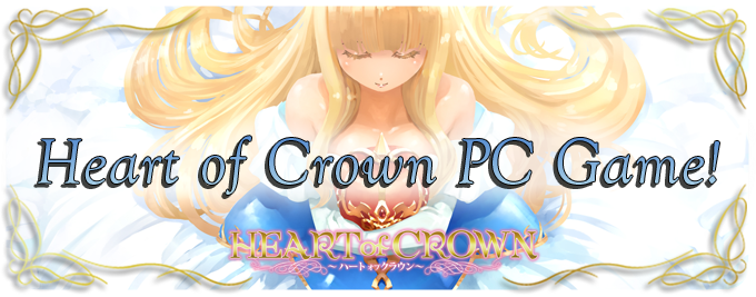 Heart of Crown PC Game
