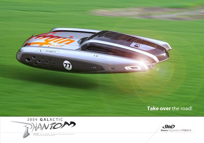 Phantom GT (Gravity Thruster)