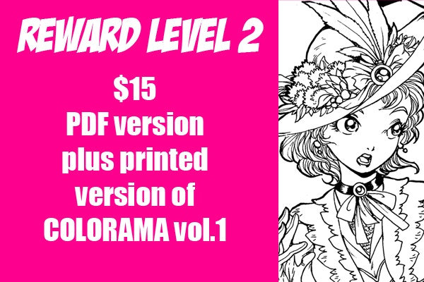COLORAMA A Coloring Book For Adults Vol1 By Sean