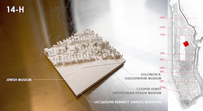 Reward Tile 14-H: Guggenheim Museum