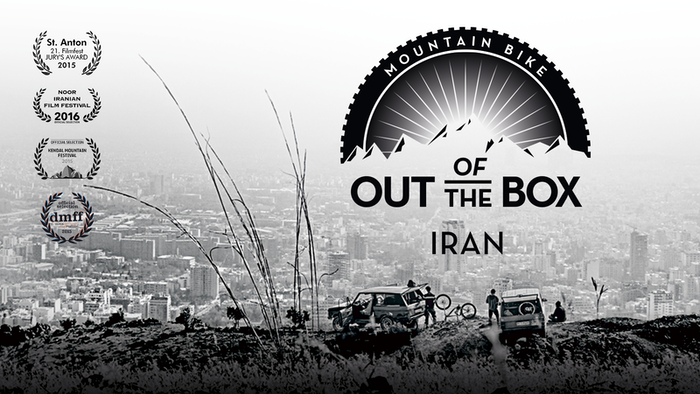 In this film Iran's youth will show you that there is another Iran - far away from the Axis of Evil and nuclear politics.
