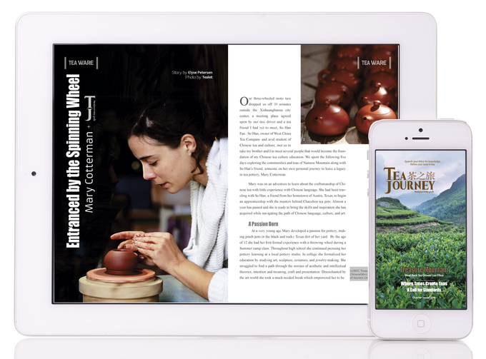 Click to see prototype of Tea Journey magazine