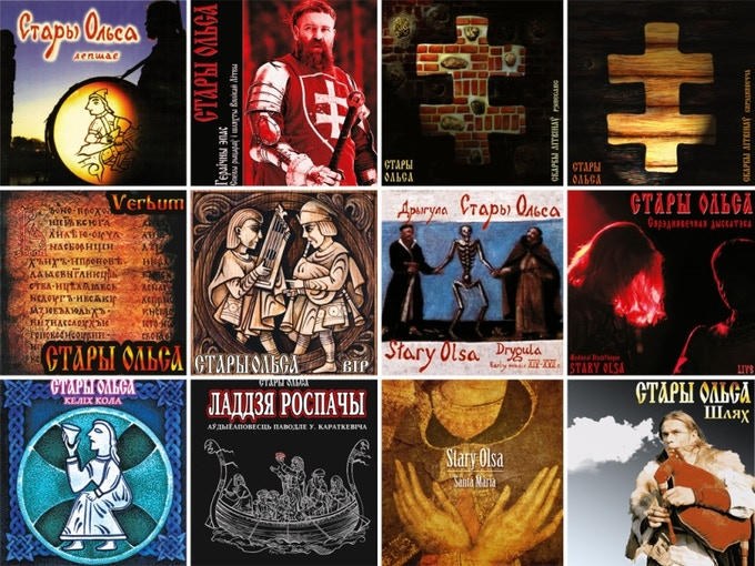 Stary Olsa albums of medieval music