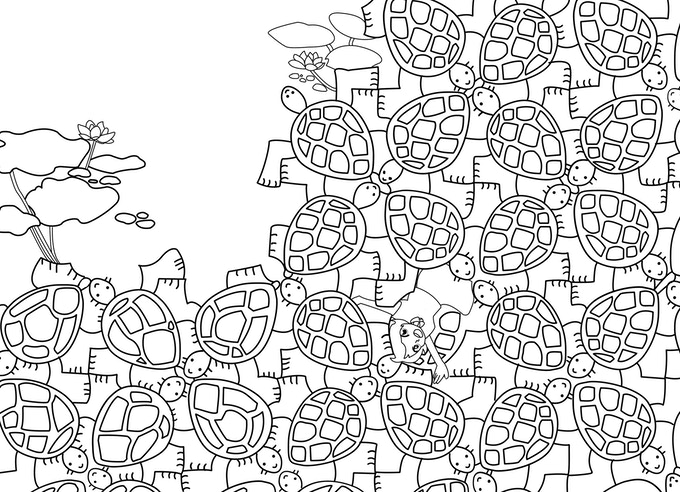 Tessalation!: A Children's Picture Book with Tessellations