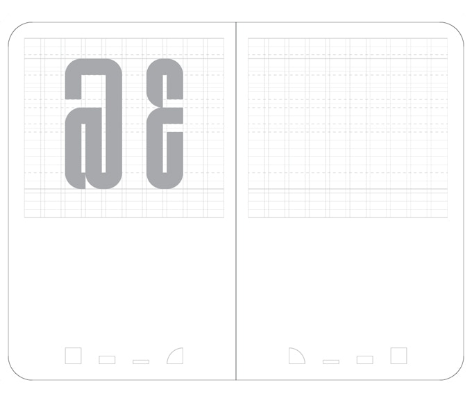 Interior spreads of notebooks will include grid layout from which Lustig Elements was designed