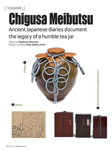 Chigusa Meibutsu