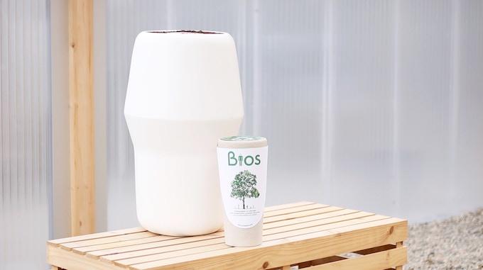 Bios Incube with Bios Urn