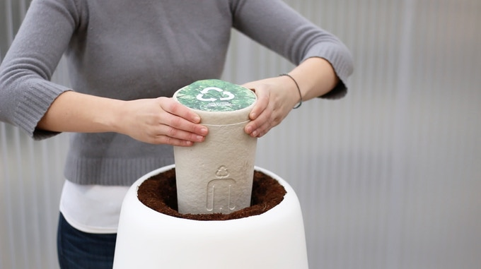 Planting the Bios Urn
