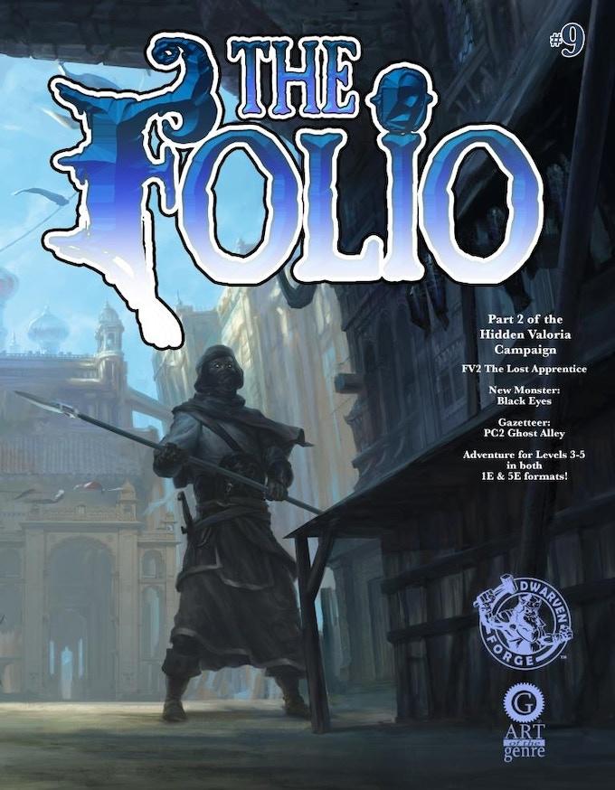 Josh Godin brings Valoria to life with Folio cover #9