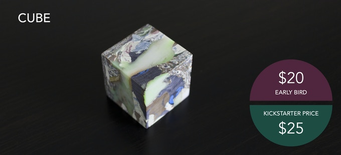 """Perfect as a paper weight or desk ornament. A surprisingly heavy 1.5"""" cube."""