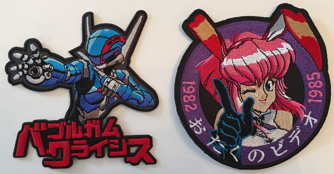Patches we did for the first two kickstarters