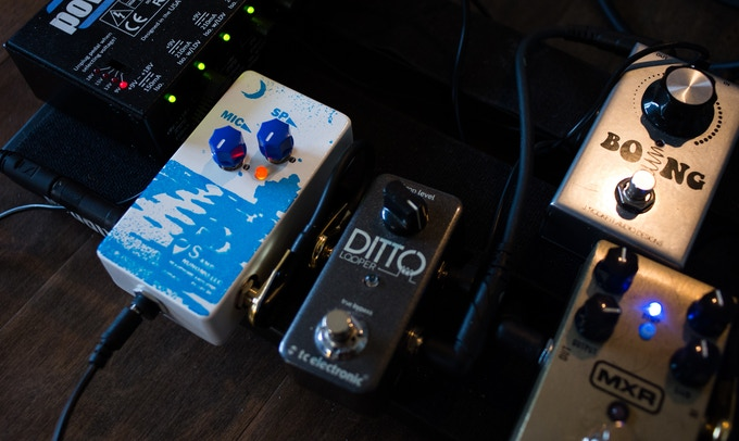 combine with other pedals