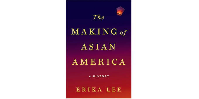 """""""If Asians sometimes remain silent in the face of racism, and if some seem to work unusually hard ... it is not because they want to be part of a 'model minority' but because they have often had no other choice."""" Karan Mahajan/The New Yorker."""