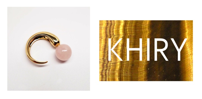 Khiry Khartoum Ring
