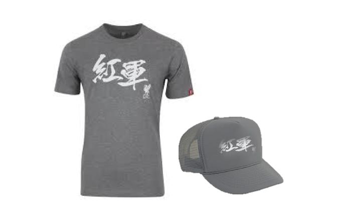 T-Shirt and Cap Combo