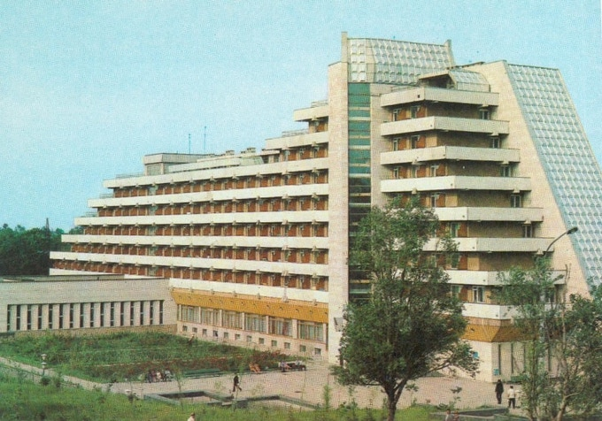 A postcard of sanatorium Dnipro in Ukraine (1982)