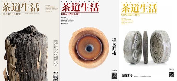 Chinese publishing partner Cha Dao Life