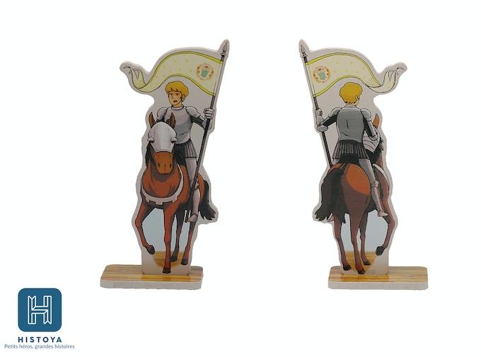 Jeanne d'Arc - HIP 0010