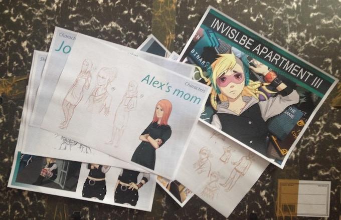 Artbook test pages