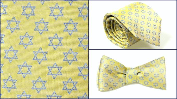 Star of David - Yellow