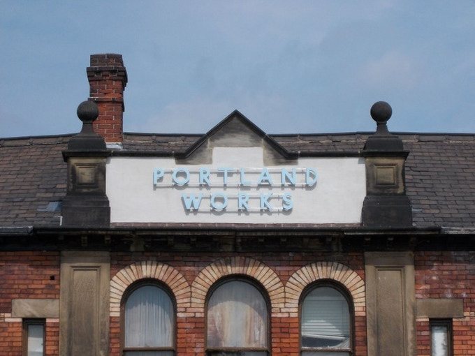 Portland Works today