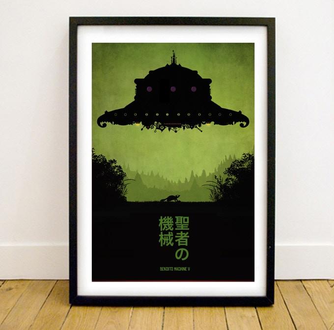 Bendito Machine V Poster