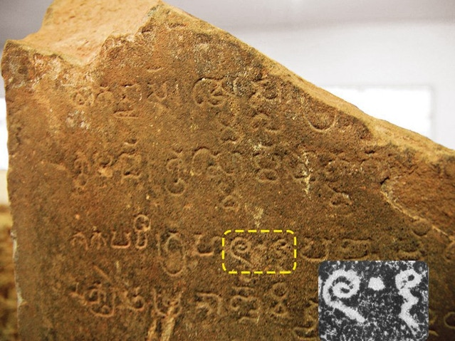 "This inscription, written in Old Khmer, reads ""The Caka era reached year 605 on the fifth day of the waning moon."" The dot (at right) is now recognized as the oldest known version of our zero"