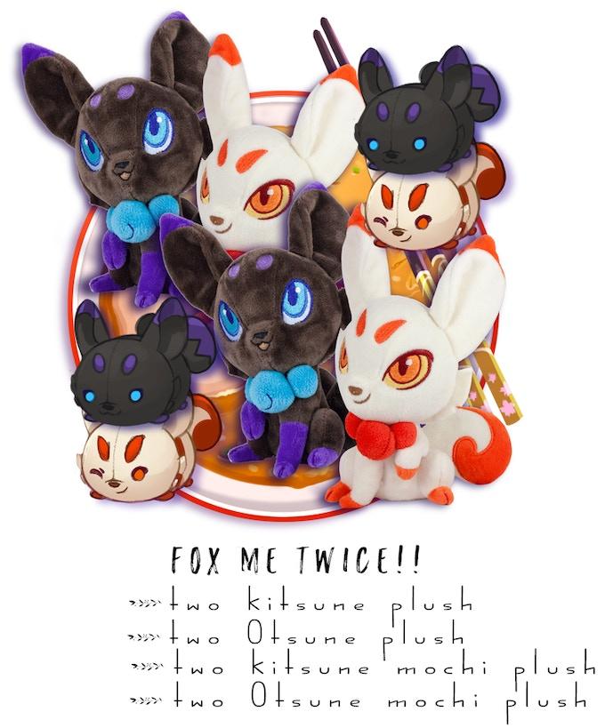 Includes: Two Kitsune Plush, Two Otsune Plush, Two Kitsune Mochi Plush, Two Otsune Mochi Plush