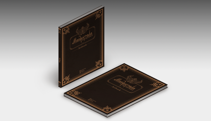 Note: Item shown is a 3D mockup. When shipped, the final production piece may differ in appearance.