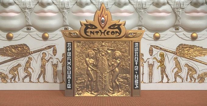 Entheon Portal