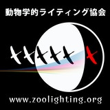 The Zoological Lighting Institute