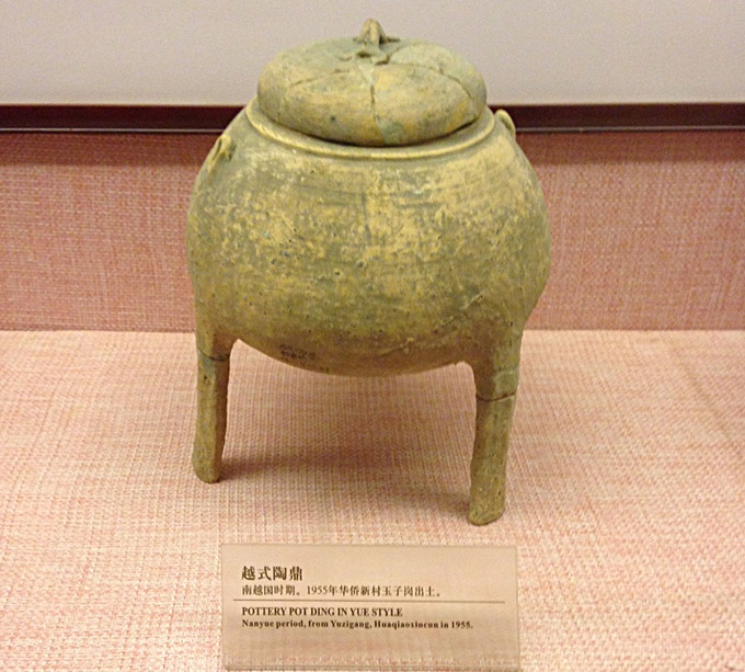 Chinese Ding Cooking Pot 2000 BC