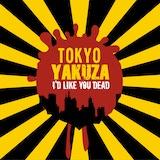 Tokyo Yakuza Short Story Anthology by Nick Phillips