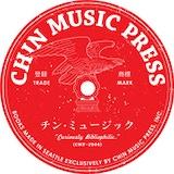 Chin Music Press