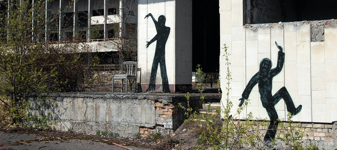 Shadow Men wall graffiti serve as inspiration