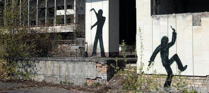 Shadow Men wall graffiti serve as inspiration
