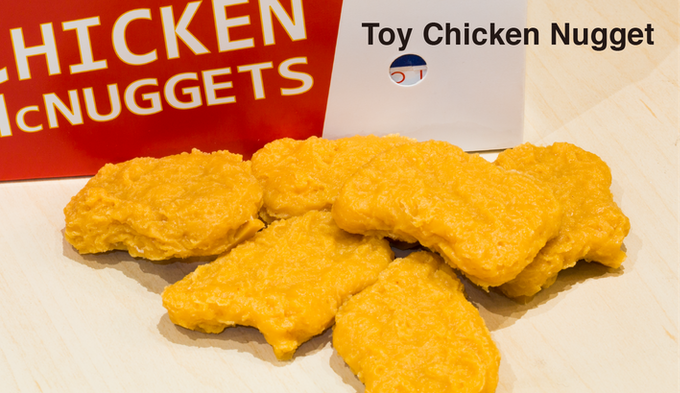 Toy chicken nugget: How can Chicken Nugget live without chicken nuggets? It simulates a real chicken nugget and is made of soft silicone. 5.7cm long, 3.8 cm wide, and 1.6 cm thick. The only drawback: You might really eat it!