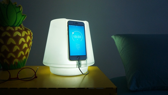 UpLamp the very first lampless lamp