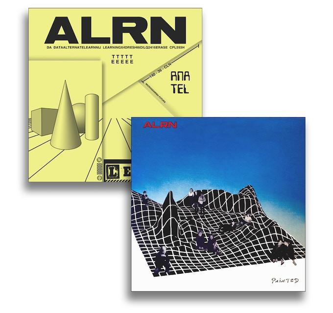 Alternate Learning Albums