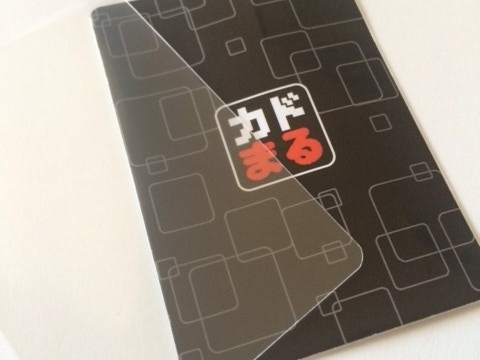 kadomaru_tcg_prototype