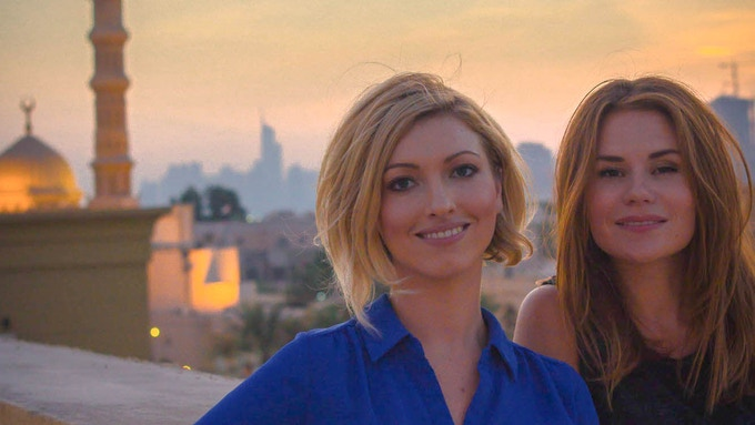 Erica & Yasmine