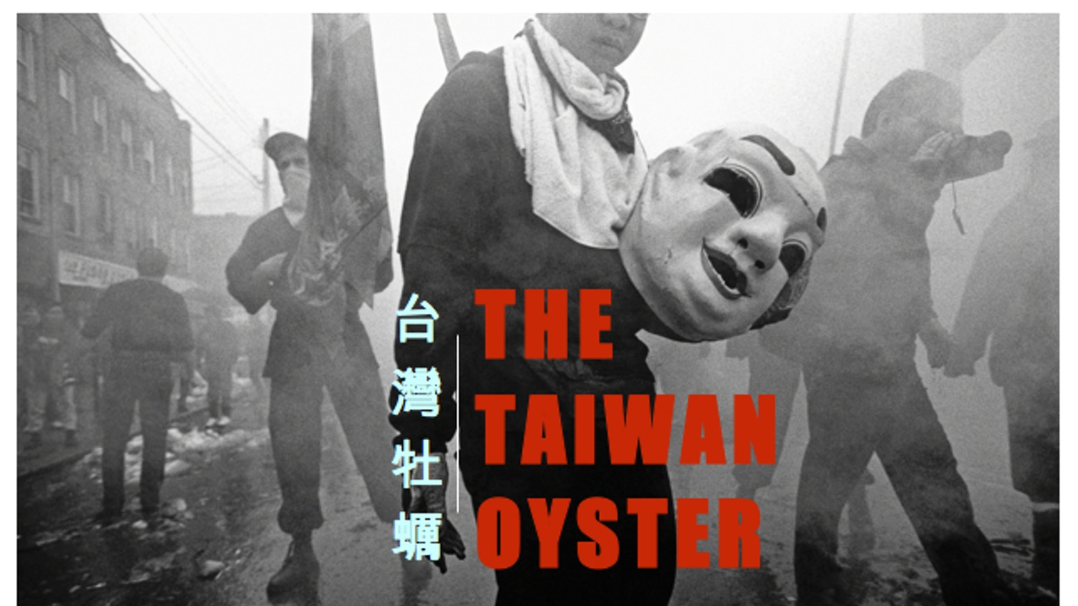 Two Ex-Pat Kindergarten teachers in Taiwan embark on a quixotic odyssey to bury a fellow countryman.