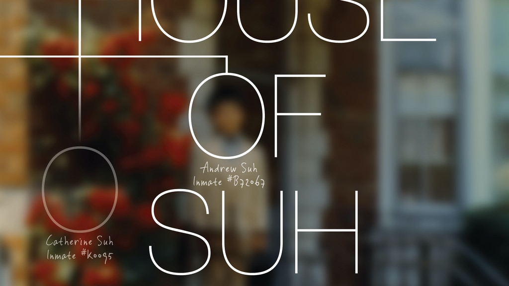 THE HOUSE OF SUH project video thumbnail