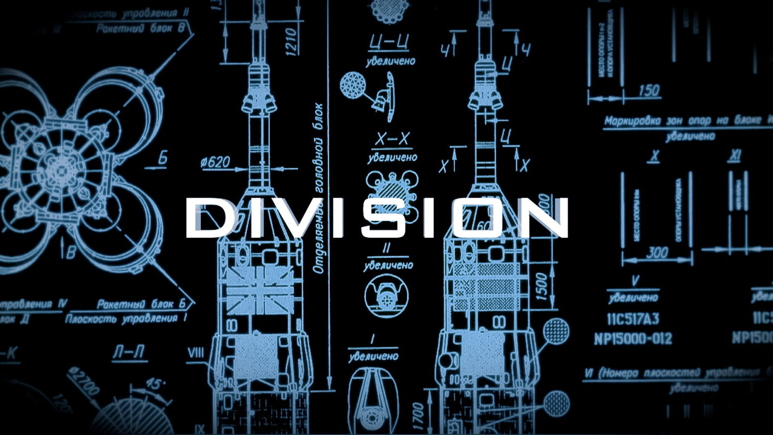 Division a feature action film by michael skanes deleted almost there kickstarter - Div checker tool ...