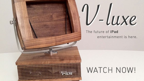 V-luxe - the future of iPad entertainment is here. project video thumbnail